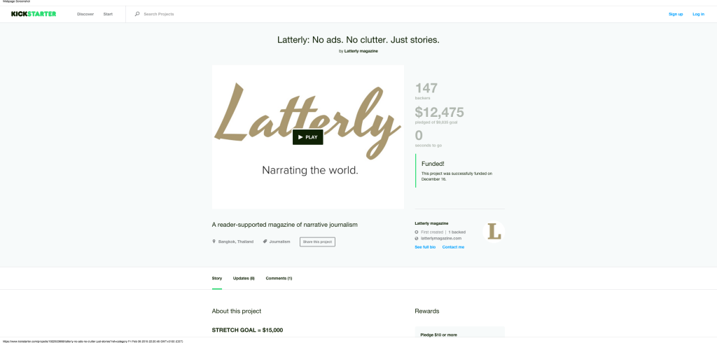 Latterly  No ads. No clutter. Just stories. by Latterly magazine — Kickstarter (1)